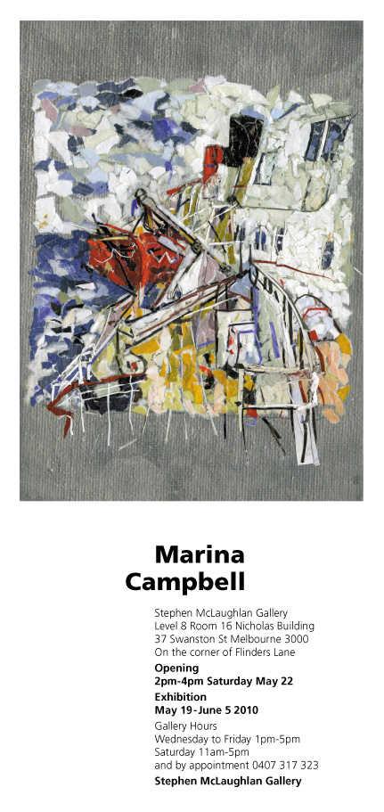 Marina Campbell
