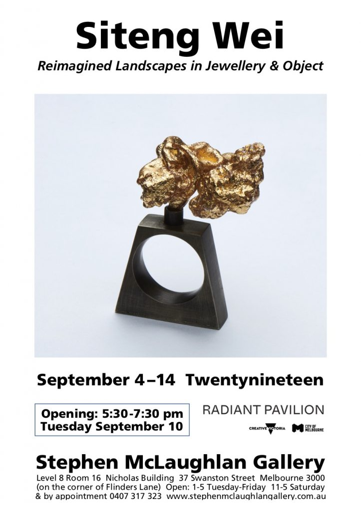 Flyer for Siteng Wei's Melbourne art exhibition